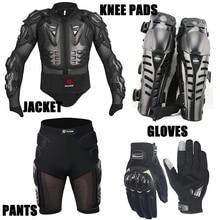 Один комплект, мотоциклетная куртка, короткие брюки, перчатки для защиты колена, женская одежда, Мотоциклетные Перчатки
