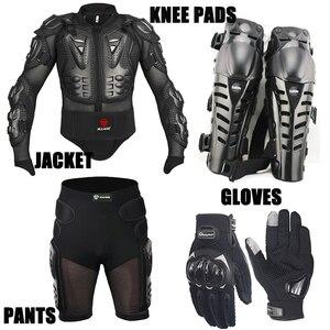 Image 1 - 1 セットオートバイのジャケットショートパンツ膝保護手袋モトクロス鎧モトクロススーツ服バイクモト手袋