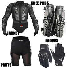 Een Set Motorjas Korte Broek Knie Bescherming Handschoenen Motocross Armor Motocross Past Kleding Motorbike Moto Handschoenen