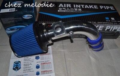 Top quality AIR INTAKE KIT+Air FILTER for Mitsubishi Lancer EX GALANT FORTIS 1.8/2.0 new Outlander 2.4