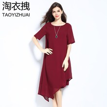 Women summer chiffon loose beach dresses Elegant Casual black big size Irregular Party Dresses plus size office clothing 11502