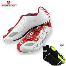 2017 new hot sale SIDEBIKE carbon road cycling shoes men's outdoor sport bike bicycle sneaker self-locking road bike shoes men