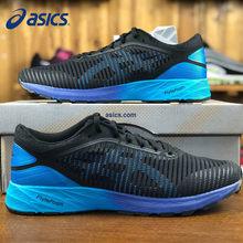 6e477e17 Оригинальные новые аутентичные ASICS DynaFlyte-2 стабильность Мужская обувь  ASICS Спортивные кроссовки Открытый Walkng бег