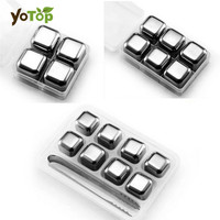 YOTOP Boxed Magic Stainless Steel Whisky Ice Cubes Bar KTV Supplies Wiskey Wine Beer Cooler 4