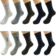 10 Pairs/Lot Dress Socks Men Combed Cotton Casual Crew Male Comfortable Healthy