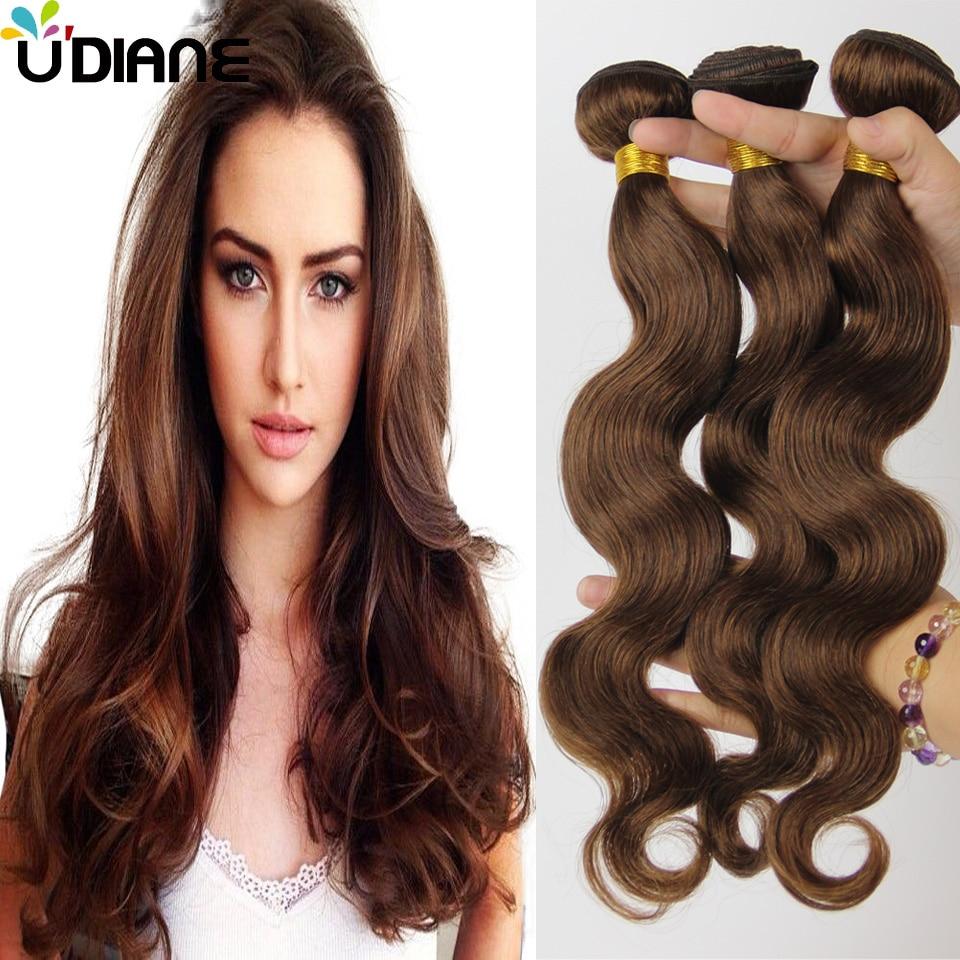 3pcs Body Wave Chocolate Mongolian Hair Weave 12 24 Wavy Dark