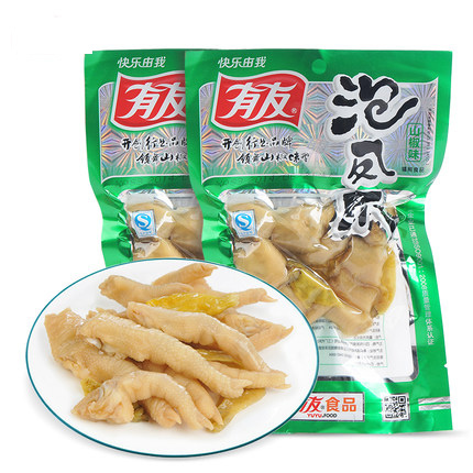 5pcsx100g Chinese Food Chicken Feet With Pickled Peppers Vacuum