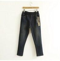 Vrouwen Dikke Patch Werk Vintage Bloem Patroon Pockets Fashion Bekrast Rechte Jeans Elastische Taille Gewassen Denim Slim Pant