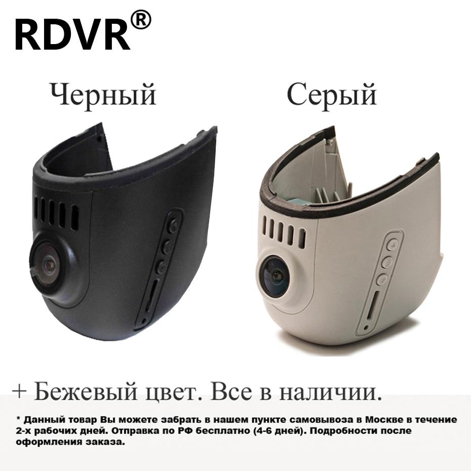 AUDI A1 A6 A8 A3 A4 A5 A7 Q3 Q5 Q7 TT car hidden type registar dash cam DVR