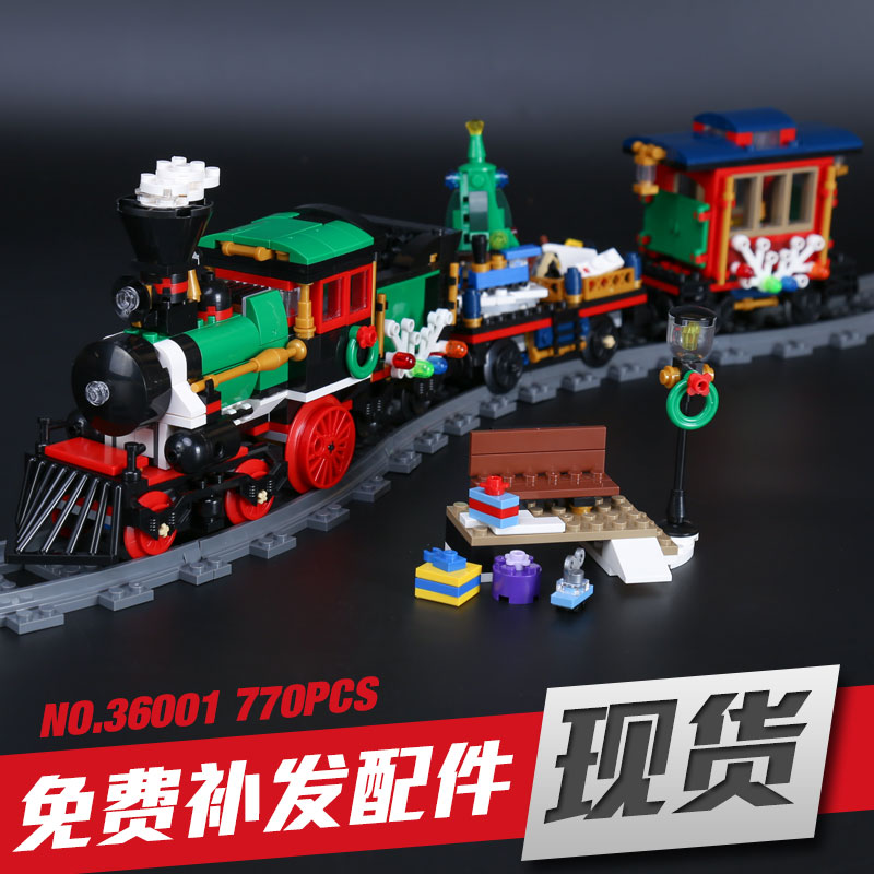 Lepin 36001 770Pcs Creative Series The Christmas Winter Holiday Train Set Children Building Blocks Bricks Christmas Gifts 10254 the perfect holiday