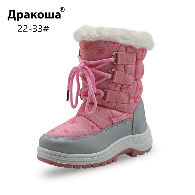 f25782a5ac47 Apakowa Winter Shoes for Girls Toddler Kids Baby Girl Waterproof Leather  Warm School Cold Weather Boots