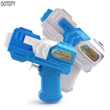 OOTDTY Future Warrior Blaster Water Gun Toy Kids Beach Toy Pistol Spray Water Toys Summer Pool Party Favors