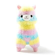 20 см мягкий хлопок Радуга Альпака плюшевая игрушка кукла Радуга лошадь лама животные игрушки для детей день рождения рождественские подарки