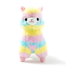20cm Soft Cotton Rainbow Alpaca Stuffed Plush Toy Doll Rainbow Horse Lama Animals Toys For Children Birthday Christmas Gifts(China)