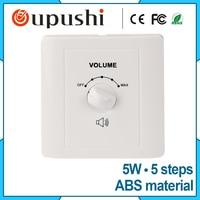 Low Price White Volume Control 5 Watt Rotary Volume Control Knob