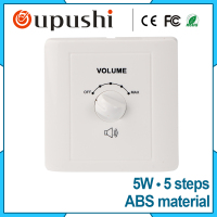 Low Price White Volume Control 5 Watt Rotary Volume Control Knob