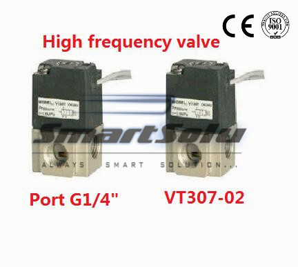 Free shipping 3 way pneumatic High frequency solenoid valve 1/4 thread 12V DC VT307 wire lead type free shipping high frequency valve vt307 5g 02 with 3 port 1 4 port electromagnetic valve pneumatic component vt series