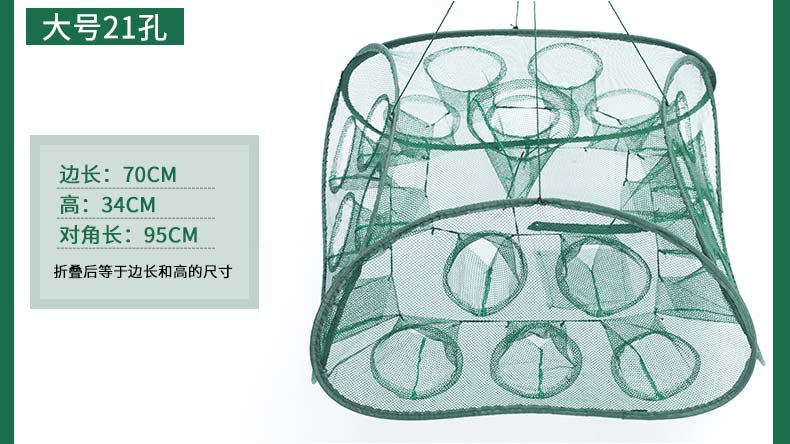 Kid Fishing Foldable tool toy Automatic Fish crab Cast toy child Nylon Mesh loach shrimp 21 holes fish Bait Trap Dip Net Cage funny fishing game family child interactive fun desktop toy