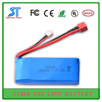 5pcs/lot Syma X8C banana aerial aircraft model aircraft battery 7.4V 2000mah 25C upgrade 7.4V2200