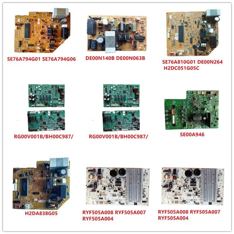 SE76A794G01/SE76A794G06/DE00N140B/DE00N063B/SE76A810G01/RG00V001B/BH00C987/SE00A946/H2DA838G05/RYF505A008/RYF505A007/RY505A004