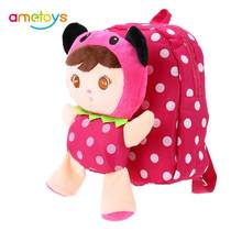 Kawaii Kids Plush School Bags with a Cute Plush Toys Baby Girls Backpack for Kindergarten Children Brinquedos 2018 New(China)