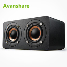 Avanshare Wooden Wireless Bluetooth Speaker Portable HiFi Shock Bass Altavoz TF FM Radio caixa de som Soundbar for iPhone Xiaomi