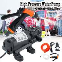 Car Washer Gun Pump High Pressure Cleaner Car Care 12V Portable Washing Machine Electric Cleaning Auto Device Self priming Tool
