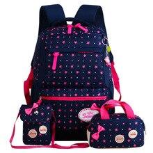 子供の学校のバッグのティーンエイジャーの女の子印刷リュックスクールバックパック3ピース/セットmochilaキッズトラベルバックパックかわいいショルダーバッグ