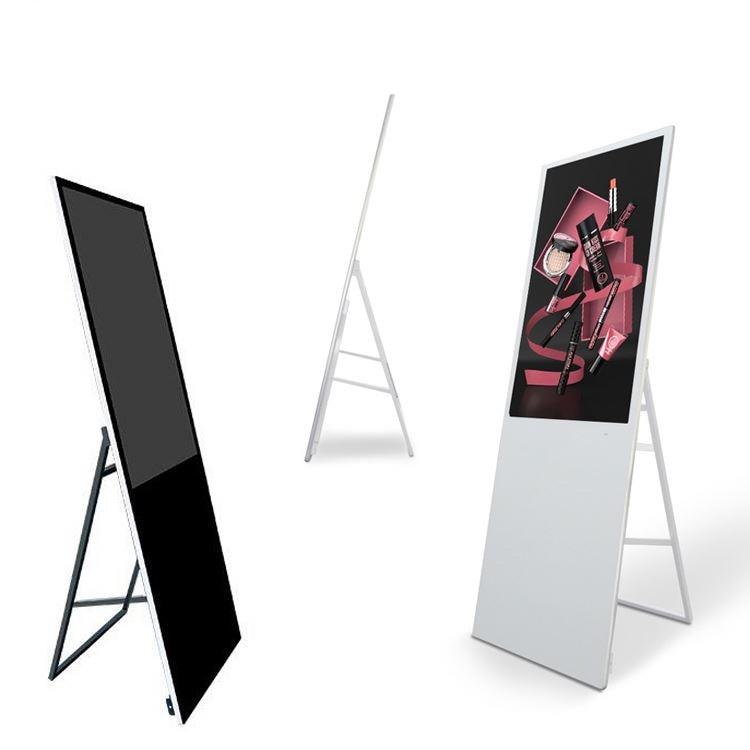 LED d'affichage à cristaux liquides pliable portatif de 43 pouces HD 1080 P moniteurs d'affichage de publicité de signage numérique
