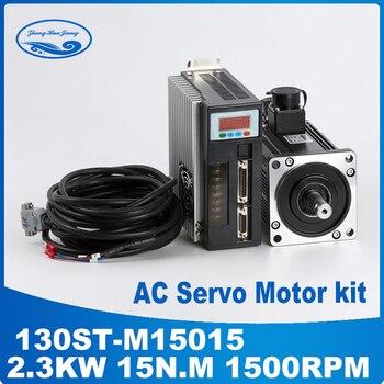 2.3KW 130ST-M15015 220 V AC Серводвигатель 2300 W 1500 RPM 15N. M. Single-фаза привода переменного тока с постоянным магнитом Согласующий драйвер AASD-30A