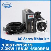 2.3KW 130ST-M15015 220 V AC сервопривод мотор 2300 W 1500 об/мин 15н. м. Один-фаза привода переменного тока постоянный магнит Согласующий драйвер AASD-30A