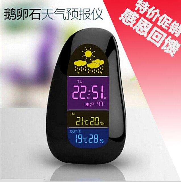 YGH392 thermomètre, chambre bébé à la maison, intérieur haute ...