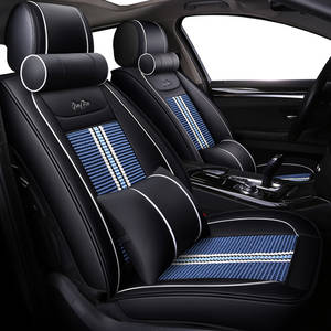Luxury Leather Ice Silk Universal Car Seat Cover For Honda CRV 2011 2007 Breathable