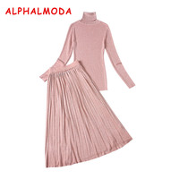 Almoda Women New Bottom Knitting Tshirts And Skirts 2pcs Suits Winter Turtleneck Pleated Midi Skirt Thin