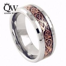 Queenwish 6mm alianzas de boda de carburo tungsten anillo de oro rosa plateado dragón celta hombres mujeres joyería de plata