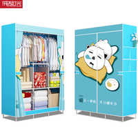 Simple Non Woven Wardrobe Steel pipe frame reinforcement Standing Storage Organizer Detachable Clothing Closet bedroom furniture