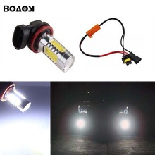 BOAOSI 1x Led COB H11 H8 Lighting 7.5W Car Driving Fog Light Lamp Bulb No Error For Skoda Octavia 2010-2014