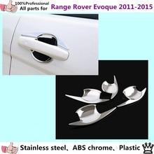 Кузова детектор обрезать ABS Chrome снаружи дверь чаша Лампы Stick рамка панели вытяжки литье 4 шт. для Range Rover evoque 2011-2015