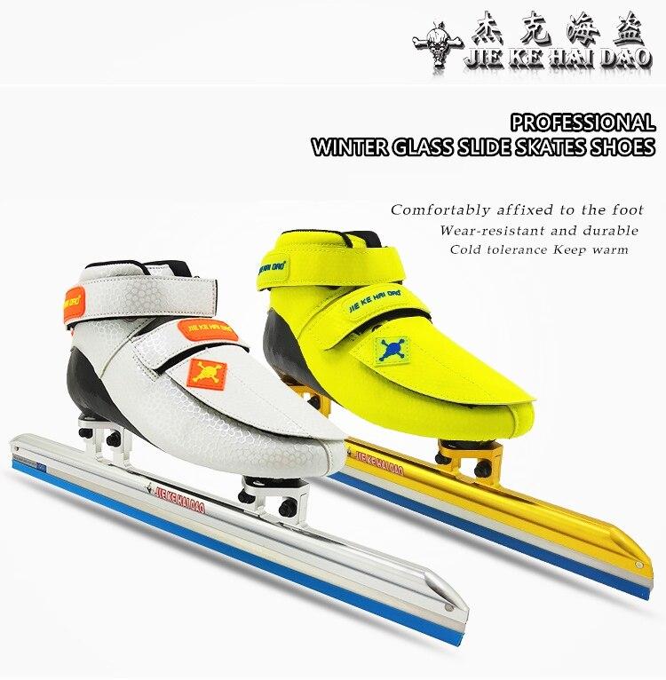 Courte piste de patins à glace chaussures hiver Professionnels lame de verre patins chaussures 380mm 410mm 430mm Glace lame