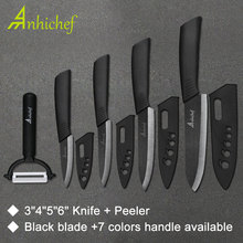 Кухонный нож керамический нож набор для приготовления пищи 3 «4» 5 «6» дюймов + Овощечистка черное лезвие для очистки овощей Фрукты овощной нож шеф-повара кухонные инструменты