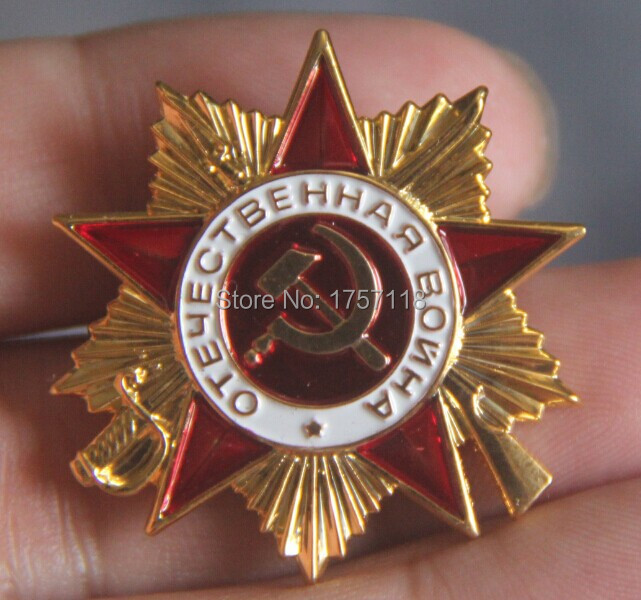 Russia Medal Soviet Union Badge Emblem Gold Lapel Pin Red