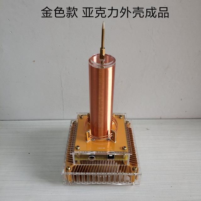 Tesla Coil Put Music Ion Windmill