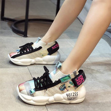 New Hipsters Bling Color Socks Shoes Women Platform Sneakers Patchwork Breathable Mesh Casual Chunky High Quality