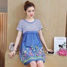 Платье для беременных хлопковое Полосатое платье для кормящих матерей для беременных женщин короткие летние платья для беременных одежда летние платья