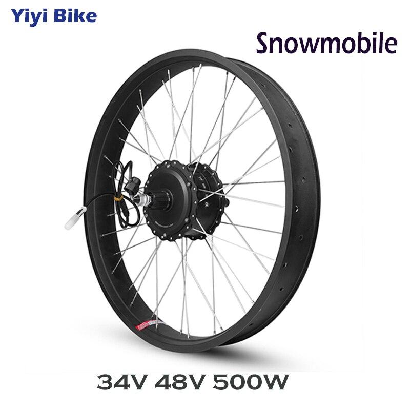 36V 48V 500W Snowmobile DC Motor Brushless Motor Controller Snow Bike Cassette Screw 20/26 inch 700C Rear Motor Wheel Waterproof