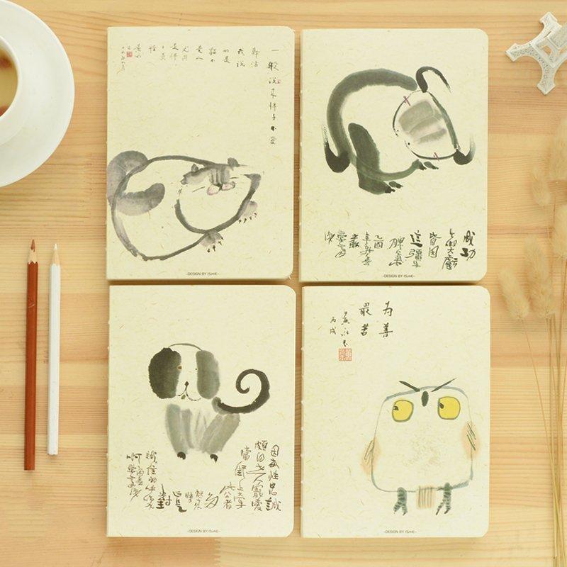 MIRUI Creative pure and fresh Japanese style notepad 32k blank notebook hand diary A5 South Korea stationery 3 pieces korea stationery fresh