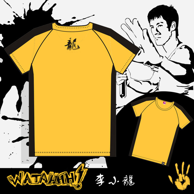 Summer Men Yellow Bruce Lee T-shirt Kung Fu Master Dragon Tee Shirt Chinese Kung-fu T Shirt цена