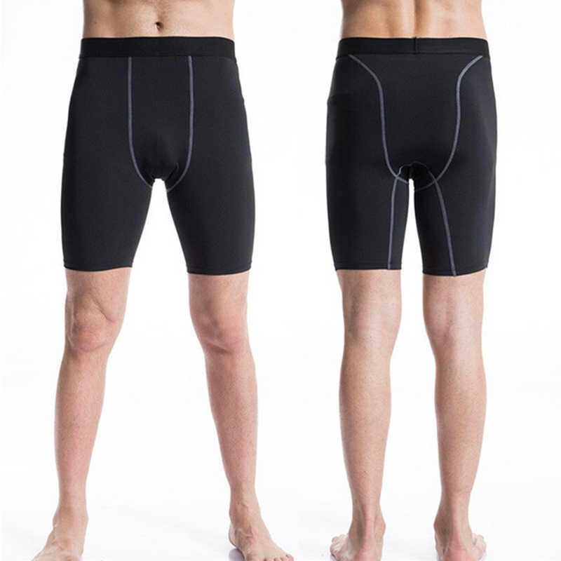 LANBAOSI Men's Compression Shorts Athletic Tights Running Jogging Fitness Workout Crossfit Gym Quick Dry Sports Underwear