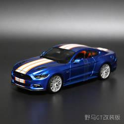 1:24 моделирование сплава спортивный автомобиль модели игрушка для Ford Mustang GT с управлением рулевого колеса переднего колеса рулевая игрушка