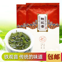 2019 China Anxi Tiekuanyin Tea Fresh 1275 Organic Oolong Tea For Weight loss Tea Health Care Beauty Green Food(China)